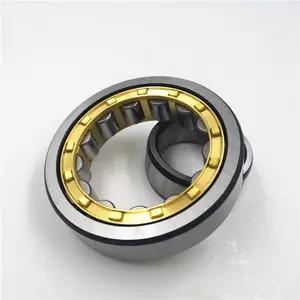 FAG NU218-E-XL-TVP2 Air Conditioning  bearing